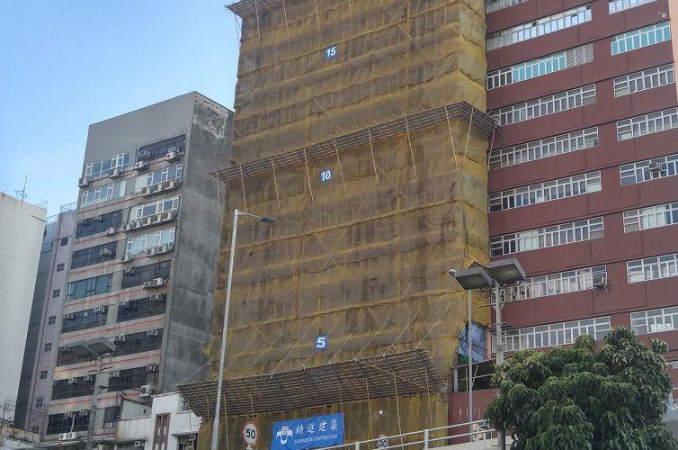 103 – 105 Tung Chau Street Hotel